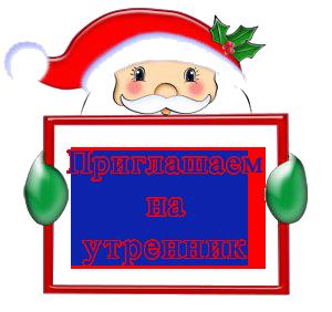 """Постановление """"О создании МДОУ Детский сад № 35 """"Гномик""""."""